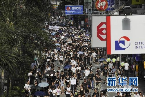 Thousands march in Hong Kong over Manila bloodbath