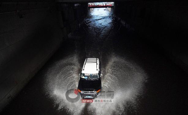 rainstorm in Changsha city 2