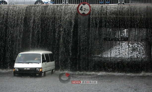 rainstorm in Changsha city 1