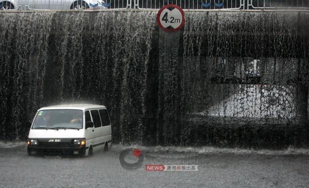 rainstorm in Changsha city 1
